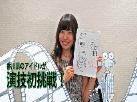 きみともキャンディ 映画メイキング of #24(1)