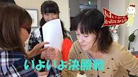 【file3-8】 いよいよ決勝戦! No.1をさがせ 香川最強女子?! in うたづ海ホタル~アームレスリング編~(2016年10月22日 第3回大会)