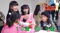 【file4-6】JS対決再び! No.1をさがせ 香川最強女子?! in うたづ海ホタル~アームレスリング編~(2016年11月6日 第4回大会)
