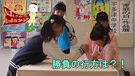 【file5-3】CoCoデコルVS幼女 No.1をさがせ 香川最強女子?! in うたづ海ホタル~アームレスリング編~(2016年12月17日 第5回大会)