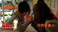【file5-4】10代vs20代 No.1をさがせ 香川最強女子?! in うたづ海ホタル~アームレスリング編~(2016年12月17日 第5回大会)