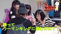 【file4-8】ウーマンキングは誰だ?! 香川最強女子?! in うたづ海ホタル~アームレスリング編~(2016年11月6日 第4回大会)