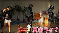 【file4-9】CoCoデコルテーマソングライブ&ダイジェスト 香川最強女子?! in うたづ海ホタル~アームレスリング編~(2016年11月6日 第4回大会)