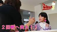 【file5-5】ギリギリの攻防! No.1をさがせ 香川最強女子?! in うたづ海ホタル~アームレスリング編~(2016年12月17日 第5回大会)