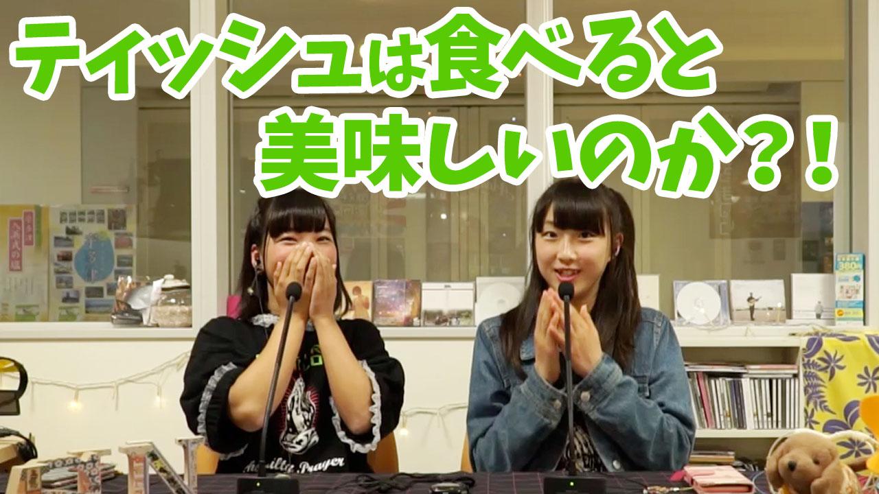 マンガ→教科→ティッシュ→あめ玉【サブカル丼 #二十杯目】