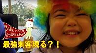 【file6-2】まりにゃ登場!! No.1をさがせ 香川最強女子?! in うたづ海ホタル~アームレスリング編~(2017年1月15日 第6回大会)