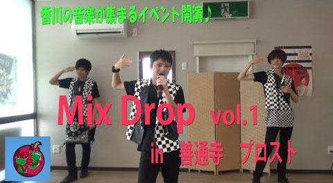 香川のアーティスト&アイドルが集まるMix Dropスタート!vol.1 BUDDY 氏原晶子&佐竹里紗